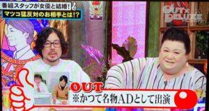 遊井亮子の夫・浦川瞬の現在の画像