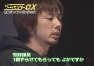 遊井亮子の夫の浦川瞬の昔の画像