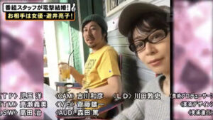 遊井亮子と浦川瞬の画像