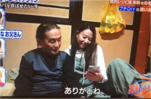 磯部希帆と父親の画像