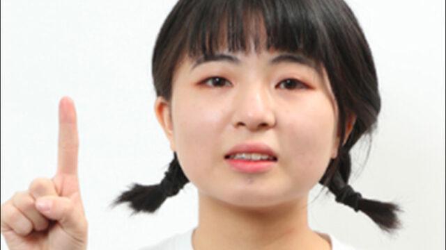 高田ぽる子の画像