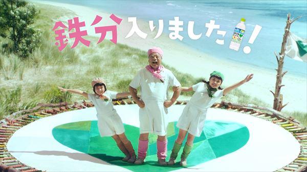 出川哲郎のCM画像