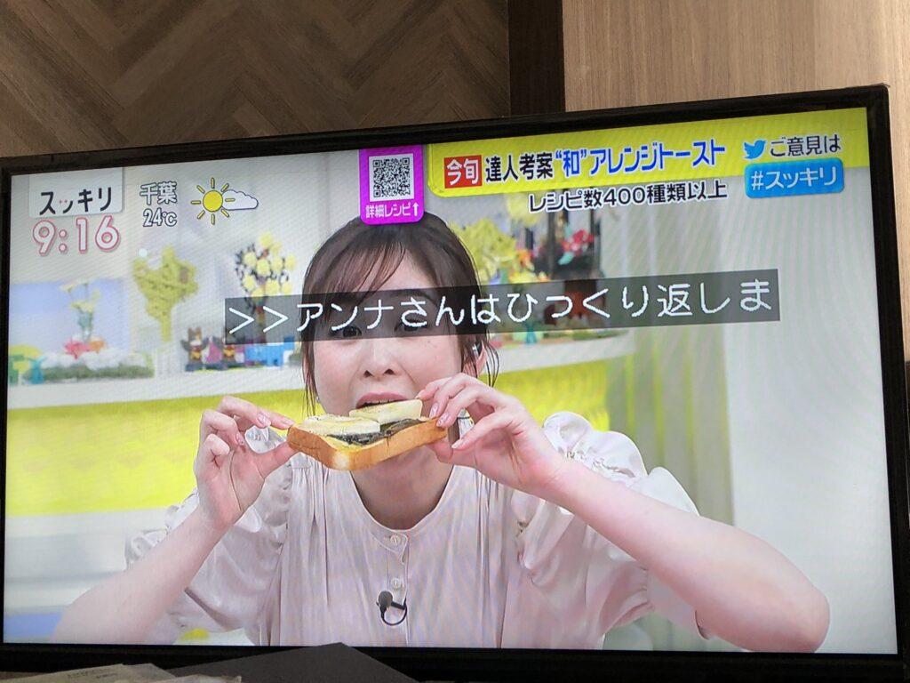 岩田絵里奈アナの画像