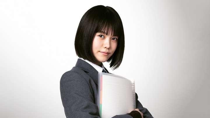 志田彩良の画像