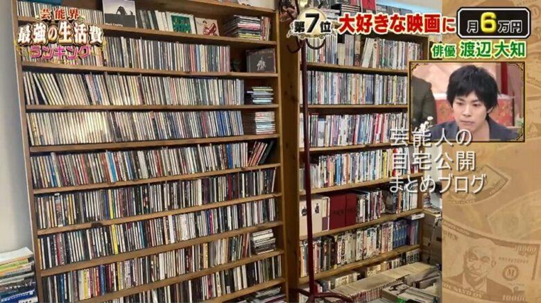 渡辺大知の部屋の画像