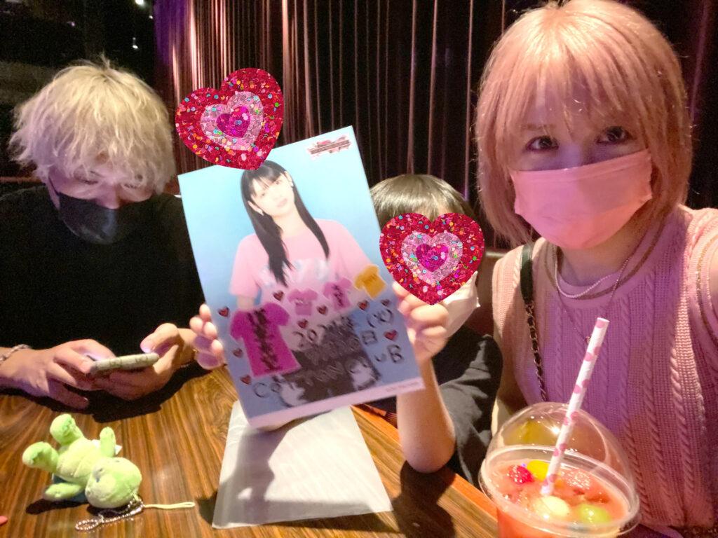 大森靖子と夫と子供の画像