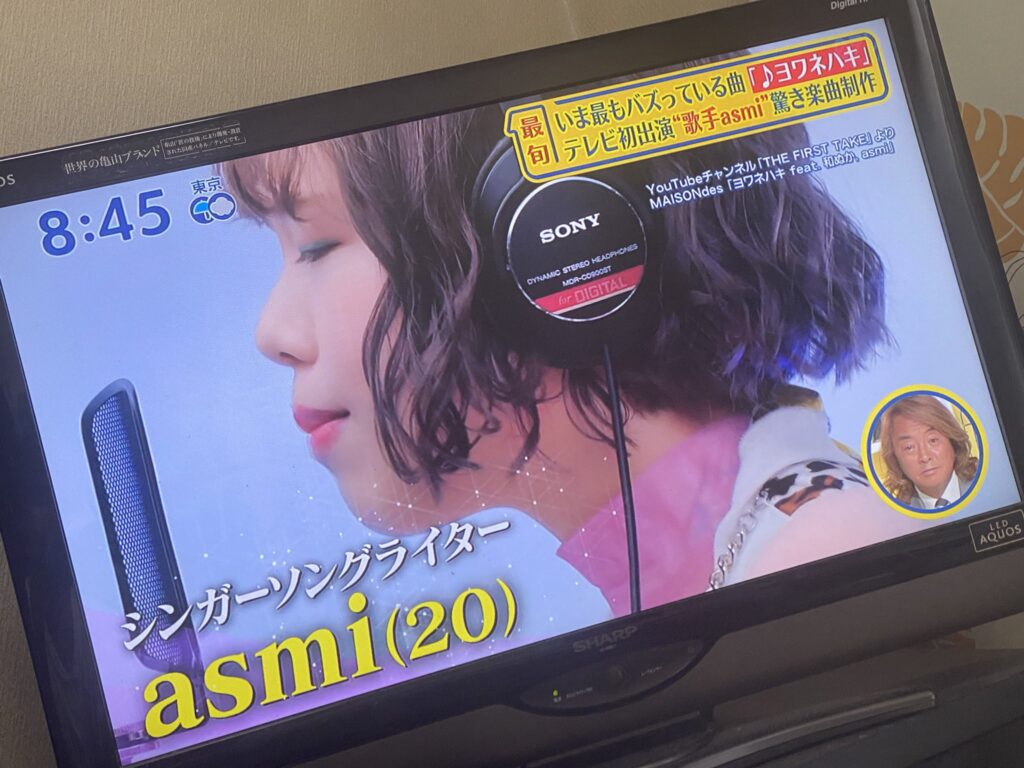 asmiの画像