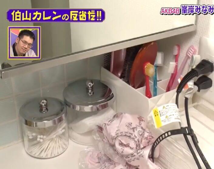 峯岸みなみの洗面所の歯ブラシ画像