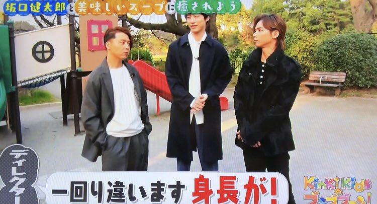 坂口健太郎の身長差画像