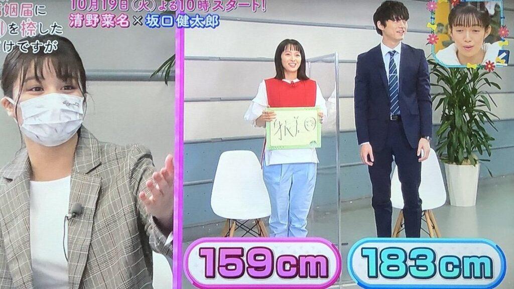 坂口健太郎と清野菜名の画像