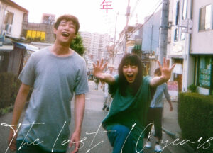 坂口健太郎と小松菜奈の身長差画像