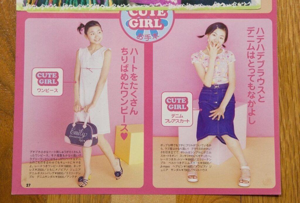 小口桃子のニコラモデル時代の画像